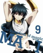 Magi : The Kingdom of Magic - Bonus CD Vol.9 OST