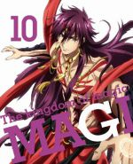Magi : The Kingdom of Magic - Bonus CD Vol.10 OST