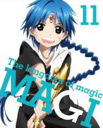Magi : The Kingdom of Magic - Bonus CD Vol.11 OST