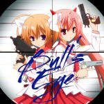 Hidan no Aria AA - OP Single - Bull's Eye OST