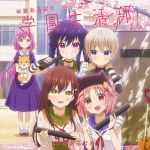 School-Live - Character Song Album : Sotsugyou Album OST