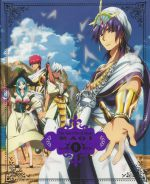 Magi : The Labyrinth of Magic - Bonus CD Vol.8 OST