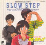 Slow Step OST