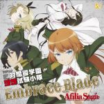 AntiMagic Academy : 35th Test Platoon - OP Single - Embrace Blade OST