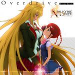 Valkyrie Drive Mermaid - OP Single - Overdrive OST