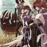 Saint Beast ~Kouin Jojishi Tenshi Tan~ - OP Single - Divine Love OST