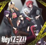 Monster Musume no Iru Nichijou - ED Single - Hey! Smith!! OST