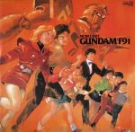 Mobile Suit Gundam F91 - Unreleased BGM Collection OST
