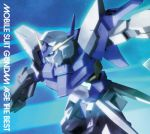 Mobile Suit Gundam Age - The Best OST