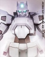Mobile Suit Gundam Age - Radio Advanced CD3 OST