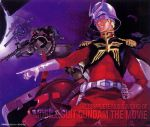 Mobile Suit Gundam - The Movie : The Complete Music Works OST