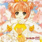 Card Captor Sakura - Single Collection OST