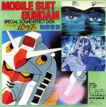 Mobile Suit Gundam - Special Sound Effects Collection OST