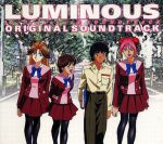 St. Luminous Mission High School OST