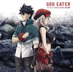 God Eater - Insert Songs Collection OST