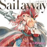 Bodacious Space Pirates : Abyss of Hyperspace - Image Song Single - Sail Away OST