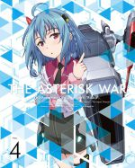 Gakusen Toshi Asterisk - Bonus CD Vol.4 OST