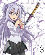 Gakusen Toshi Asterisk - Bonus CD Vol.3 OST