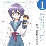 "The Disappearance of Nagato Yuki-chan - Character Song Series ""in Love"" Case.1 : Yuki Nagato OST"