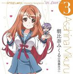 "The Disappearance of Nagato Yuki-chan - Character Song Series ""in Love"" Case.3 : Mikuru Asahina OST"