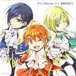 Shonen Maid - ED Single - Zutto Only You OST
