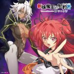 The Testament of Sister New Devil Burst - OP Single - Over The Testament OST