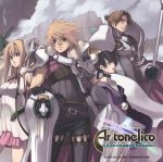 Ar Tonelico OVA - Limited Edition OST