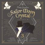 Sailor Moon Crystal Season 3 - OP3 & ED3 Single - New Moon ni Koishite / Eien Dake ga Futari wo Kakeru OST