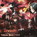 Twin Star Exorcists - OP & ED Single - Valkyrie -Ikusa Otome- / Eyes OST
