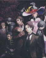 The Empire of Corpses OST