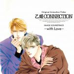 Otohime Connection - Image Soundtrack -With Love- OST