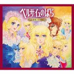 Versailles No Bara - Music Collection [Complete Edition] OST