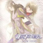 Soukyuu no Fafner - Fafner in the Azure -Now Here- BGM & Drama Album OST