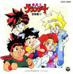 Madou King Granzort - Music Collection 4 OST