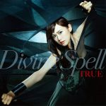 Regalia : The Three Sacred Stars - OP Single - Divine Spell OST