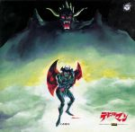 Devilman TV Original BGM Collection OST