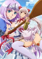 Queen's Blade : Rebellion - Vol.6 Tokuten CD OST