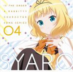 Is the Order a Rabbit ?? - Character Song Series 04 : Syaro OST