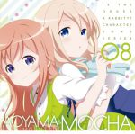 Is the Order a Rabbit ?? - Character Song Series 08 : Aoyama Blue Mountain & Mocha OST