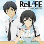 "ReLIFE - Drama CD ""Variety Box"" OST"