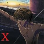 X Clamp OST 2