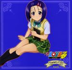 To Love-Ru - Variety CD Sono 2 OST