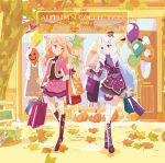 Aikatsu Stars! - Featured Songs 3 Autumn Collection OST