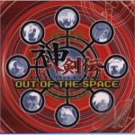 Shin - Hakkenden OST : Out Of The Space