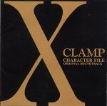 X Clamp - Character File OST