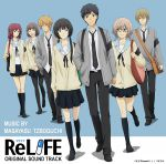 ReLIFE OST