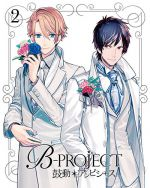 B - PROJECT Kodou Ambitious - Character Song CD 1 OST