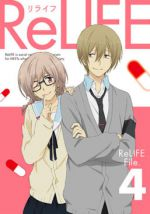 ReLIFE - Bonus CD Vol.4 Drama CD OST