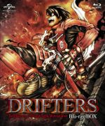 Drifters OST : Black Disc & Red Disc
