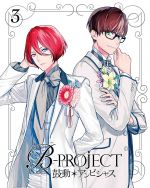B - PROJECT Kodou Ambitious - Character Song CD 2 OST
